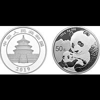 China 2019 50 Yuan Silberpanda PP