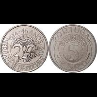 5 Euro Nelkenrevolution 2019 bfr Portugal