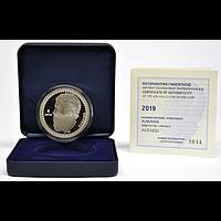 10 Euro Alkaeus 2019 PP Griechenland