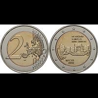 2 Euro Ta Hagrat 2019 bfr Malta