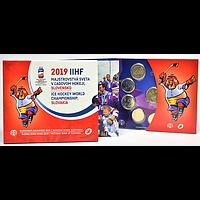 KMS Slowakei Eishockey WM 2019 PP Slowakei 3,88 Euro