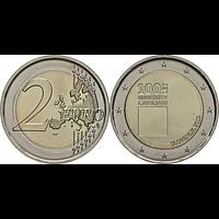 2 Euro Universität Ljubljana 2019 bfr Slowenien