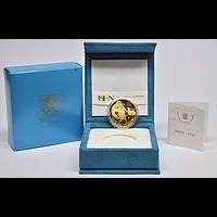 100 Euro Lumen Gentium 2019 PP Vatikan