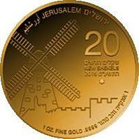 Israel 2019 20 Sh Jerusalem Windmill 1 oz Stgl.