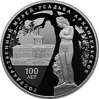 Rußland 2019 3 Rubel 100 Jahre Staatsmuseum Archangelskoye PP