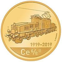 Schweiz 2019 50 sfr 100 Jahre Krokodil-Lokomotive PP