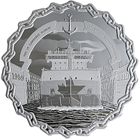 Kanada 2019 30 Dollar 60 Jahre St. Lawrence Seeweg PP