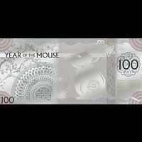 Mongolei 2020 100 Tögrög Jahr der Maus - Silberbanknote PP
