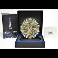 500 Euro Eiffelturm 2019 PP Frankreich 1 Kg Silber