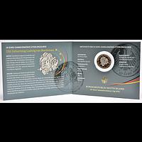 20 Euro Beethoven 2020 PP Deutschland