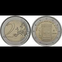 2 Euro Mudejaren in Aragon 2020 bfr Spanien
