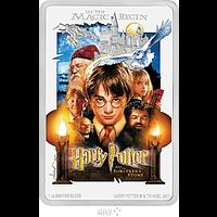 Niue 2020 2 Dollar Harry Potter-Der Stein der Weisen-Movie Poster 1 PP