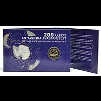 2 Euro Antarktis 2020 Stgl. Estland Blister