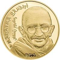 Mongolei 2020 1000 T Mahatma Gandhi PP
