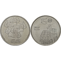 Portugal 2020 5 Euro 500 Jahre Post in Portugal bfr