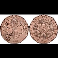 Österreich 2021 5 Euro Neujahrsmünze bfr