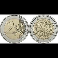 2 Euro Genetik 2020 bfr Zypern