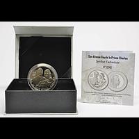 Luxemburg 2020 25 Euro Prinz Charles PP