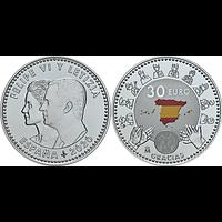 Spanien 2020 30 Euro Gracias Stgl.