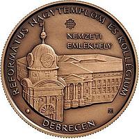 Ungarn 2020 2000 Forint Nationaldenkmal-Debrecen/Kirche u. Schule Stgl.