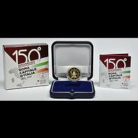 Italien 2021 2 Euro Rom - 150 Jahre Hauptstadt von Italien PP