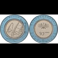 10 Euro Auf dem Wasser 2021 bfr Deutschland