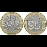 Slowenien 2020 3 Euro 30 Jahre Unabhängigkeit PP