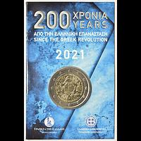 2 Euro Revolution 2021 Stgl. Griechenland