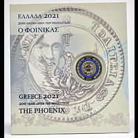 Griechenland 2021 5 Euro the Phoenix of 1828 Stgl.