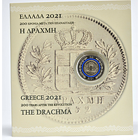 Griechenland 2021 5 Euro the drachma of 1832 Stgl.