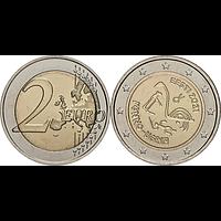 2 Euro Finno-Ugurische Völker 2021 Stgl. Estland