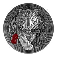 Tschad 2022 10000 Franc Chinesisches Jahr des Tigers, Tiger im Wald - Antik Finish Stgl.