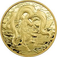 Samoa 2021 0,20 Dollar HUAN - Mythische Kreaturen Stgl.